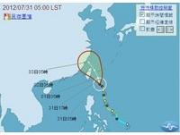 蘇拉肆虐菲律賓疏散1300人 CNN警告台灣「小心豪雨」