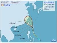 蘇拉恐成「西北颱」 北部嚴防超大豪雨