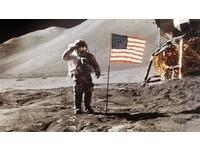 NASA:阿波羅11號在月亮上插的旗子仍在飄揚!