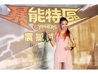 韓國 3D 鬥塔《暴能特區》登台 蔡依林代言拼人氣