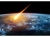 彗星撞地球!下周擊中波多黎各  人類可能全毀滅?