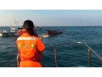 快訊/救難隊船艙拉出2遺體!世暉31號船長紀萬得找到