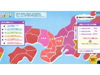 日本「蟑螂指數」地圖 今天值幾隻小強?