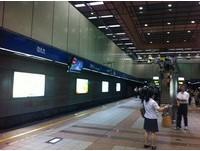 颱風停班 台北捷運彈性調整營運班距