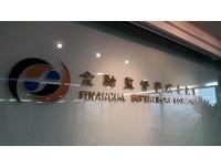中國大媽來台投資 金管會:520前可望上路