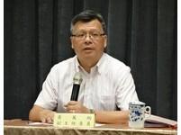 政府推藍色經濟 2017東港、大鵬灣、小琉球觀光客翻倍
