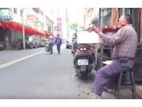 62歲黑手爺爺愛拉小提琴 32歲學琴能拉世界名曲
