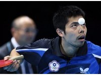 ITTF