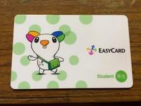 不再怕餘額不足!記名悠遊卡綁帳戶自動加值 明年上路