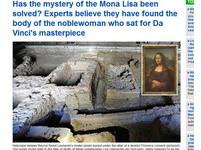 世紀解謎!專家相信已尋獲蒙娜麗莎遺骨