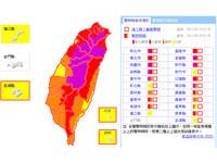 杜鵑登陸全台豪大雨 中北部7縣市山區「超大豪雨」特報