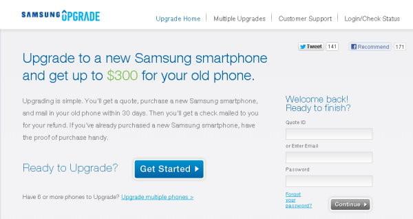 三星推 旧机换新机 计画 iphone4s可折9000元