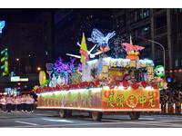 鷄籠中元祭開先例 「猛鬼旅行團」猶如台版萬聖節