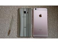 中華電新春加碼!iPhone 6 系列最高省 8200 元