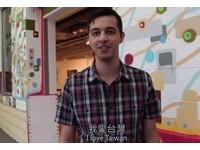 15秒看懂台灣的金錢外交 網友:雖然中肯,但心碎了!