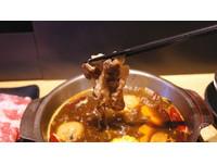 想吃就去吃 這8家麻辣火鍋「一個人」也能開心吃