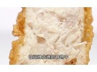 蘋果手法拍麥當勞廣告 原來「炸雞塊」背後有秘密!