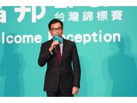 台哥大宣布蔡明忠接任董事長、蔡明興改任副董事長