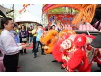 彰化「糯米原鄉」推在地特色 舉辦糯米文化藝術活動