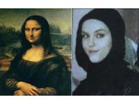 IS女戰士美如「蒙娜麗莎」 土耳其追緝「蛇蠍美人」