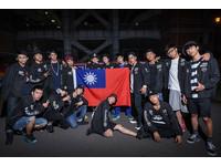 TOYOTA贊助BOTY台灣代表 U-Taipei奪世界第三