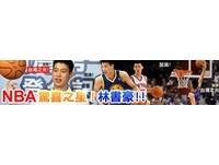 保險節目主持人陳美娟:豪哥之前的籃球佈道會 空很大