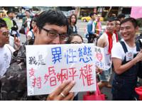 民進黨選前喊尊重同志 選後優先法案未見婚姻平權