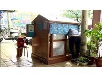 台南「迷你飯糰店」超小 僅0.3坪民眾誤認是狗窩