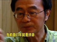 快訊/李國修罹大腸癌 癌細胞轉至肝臟