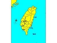 快訊/台東8:55發生芮氏規模4.8地震