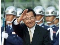 特赦陳水扁! 新北市議會民進黨團跟進提案