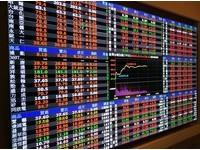 法人:留意第3季財報佳個股 相關認購可期