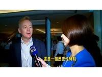 馬習會今登場,國際媒體聚焦新加坡。
