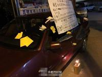 「灑雞血、燒香」還掛詛咒牌 車主窗被砸「作法」洩憤
