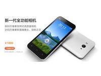 35萬台「中國iPhone」小米手機 4分鐘就秒殺