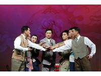 京劇《孫中山》串歌仔、客家戲 文武齊出演革命演愛情