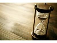 史上第27次「閏秒」!地球轉速不均 明年元旦多了1秒
