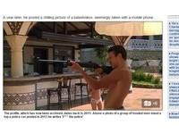 巴黎炸彈客臉書曝光 生活照秀槍枝、金錢、日光浴