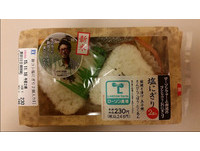 飯糰上貼照片宣傳 日農青帥哥:這是我種的越光米!
