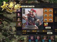《大帝國》釋出匈奴「渾邪王」解封「漠北之戰」劇情