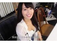 輔大美女月曆「2月」好亮眼 童顏巨乳甜笑超吸睛!