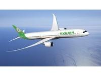預約明年櫻花季!長榮航空線上旅展 大阪來回7千有找