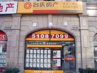 撤出中國市場? 永慶:不排除再找其他業者合作