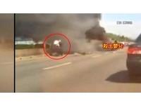 國道追撞火燒車「正義路人」衝濃煙救嬰 男駕燒成焦屍