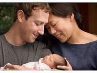 祖克伯夫婦捐千億投入研究 盼下世代「消滅所有疾病」