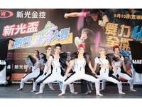 2012新光盃熱門街舞大賽 La Bomba奪冠