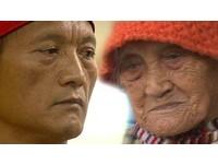 原住民打獵竟遭判有罪 國民黨3點聲明挺王光祿!