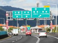 國5北上高乘載管制 未來視交通狀況機動提前1小時結束