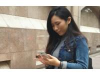 中華電宣布針對 38 萬斷訊用戶提供 100 元減免補償