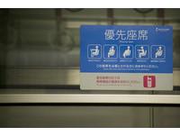Mayi/日本首創孕婦標記,但國民認知度低老人也拒讓座